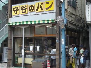 20060703_200756.JPG
