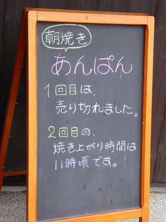 img_5_m.jpg